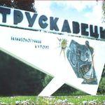 Санаторий «Вернигора» заключил партнерский договор с TUI Ukraine – официальным агентством по размещению болельщиков ЕВРО 2012
