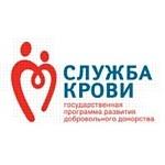Сотрудники Сбербанка России сдадут кровь