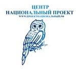 """Центр """"Национальный проект"""" - семинары личностного роста"""