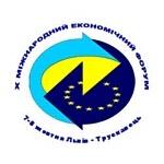 Х Международный Экономический Форум  - Открыта медиа аккредитация