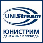 UNISTREAM становится победителем в номинации «За высокий уровень обслуживания клиентов» в Украине