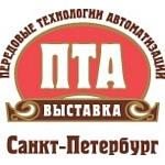 """III Специализированной Конференции  """"ПТА. Интеллектуальное здание Санкт-Петербург- 2010"""""""