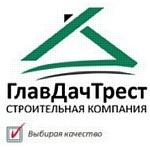 Компания «ГлавДачТрест» переехала в новый офис собственной постройки