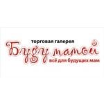 Федеральная сеть «Буду Мамой» открыла 10-ый магазин в Петербурге