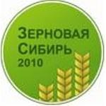 «Зерновая Сибирь» - III Международная конференция