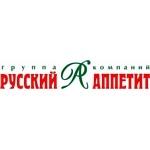 В Египет «с аппетитом» поедет Евгения Терехова (г. Воронеж)