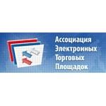 АЭТП и МФБ: новое соглашение по ЭЦП на площадке по банкротству