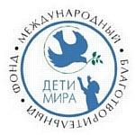 Приглашаем стать нашими Партнерами в реализации социально благотворительных проектов