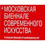«АльфаСтрахование» – официальный партнер Четвертой Московской биеннале современного искусства