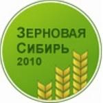 """III Международная конференция """"Зерновая Сибирь"""" пройдет в Новосибирске в августе"""