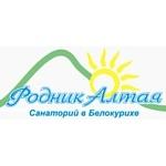 В Белокурихе открываются самые большие бассейны в Сибири