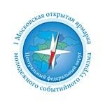 Итоги Первой Московской открытой ярмарки молодежного событийного туризма