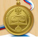 Российская академия правосудия проводит Дни открытых дверей