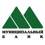 Новосибирский Муниципальный банк открыл третий Центр кредитования