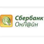 В Магадане стартовала автоматизированная система «Сбербанк Бизнес ОнЛайн»