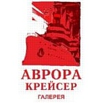 Городской музей «Искусство Омска» и галерея «Аврора Крейсер» представляют выставку «Открытый закрытый Омск. 1940-1970 годы в фотографиях М.И. Фрумгарца»