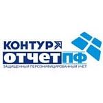 «SPA-услуги для новых пользователей сервиса «Контур-Отчет ПФ»