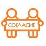 """СК """"Согласие"""" в Красноярском крае в 2011 году увеличила долю рынка на 3%"""