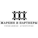 """""""Один Дома"""" на """"Рекламе-2006"""""""