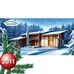 Компания Гринсайд поздравляет Вас с Новым 2011 годом