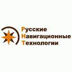 Передовые системы мониторинга транспорта компании «Русские Навигационные Технологии» были представлены на выставке в Украине