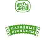 Покупайте российское