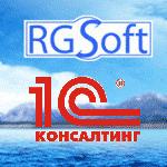 """Компания «RG-Soft»  успешно оптимизировала процессы управления и учета в группе компаний ООО «Желдорэкспедиция» на базе «1С: Предприятие 8"""""""