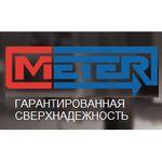 Компания МЕТЕР бесплатно установит ветеранам 1945 счетчиков воды