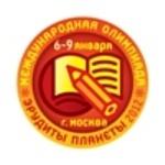 """Международная олимпиада """"Эрудиты Планеты - 2012"""""""