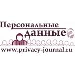 Журнал «Персональные данные» расскажет о Роскомнадзоре!