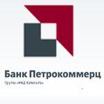 Банк «Петрокоммерц» запустил федеральную рекламную кампанию по продвижению розничного продукта «Кредитная карта»