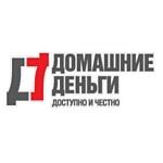 Микрофинансовая организация  «Домашние Деньги» в списке лучших работодателей России