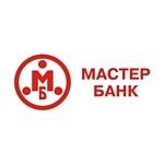 Мастер-Банк улучшает условия кредитования малого и среднего бизнеса