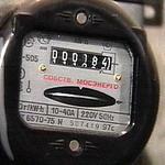 В 2010 году тарифы на электрическую энергию для жителей городов и поселков Кузбасса должны быть одинаковыми
