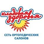 «Кладовая здоровья» открыла в Петербурге 2 новых салона