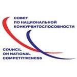 Сопредседатель Совета по национальной конкурентоспособности ведет блог о кластерной политике