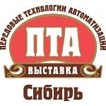 """Выставка """"ПТА-Сибирь 2011"""" - курс на """"чистую"""" автоматизацию"""