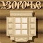Открытие православной выставки в Калуге