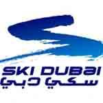 Mall of the Emirates и Ski Dubai приняли участие в выставке Leisure 2007 в России
