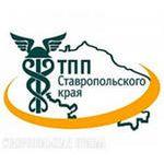 В Ставрополе пройдет конфренеция по франчайзингу