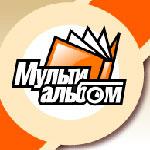 Руководители школьных музеев поддержали инициативу ИД «Мультиальбом»