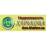 Эксперты по недвижимости считают, что рынок аренды коммерческой недвижимости Харькова стабилизировался