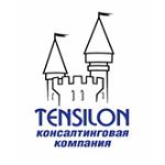 Специальное Новогоднее предложение от компании «ТенСилон»