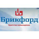 «Брикфорд» поддерживает российский спорт