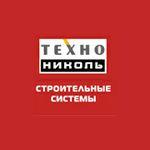 «ТехноНИКОЛЬ» обсудил состояние российских дорог с представителями отрасли