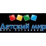 «Детский мир» открывает первый магазин в Кирове