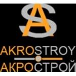 Компания Акрострой объявила о расширении парка техники