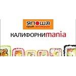 1 мая - открытие летних веранд сети ресторанов «Япоша»