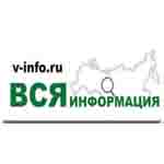 """Открылся новый портал """"Вся информация"""""""