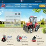 РУП «БЗТДиА» запустил в эксплуатацию новую версию официального сайта